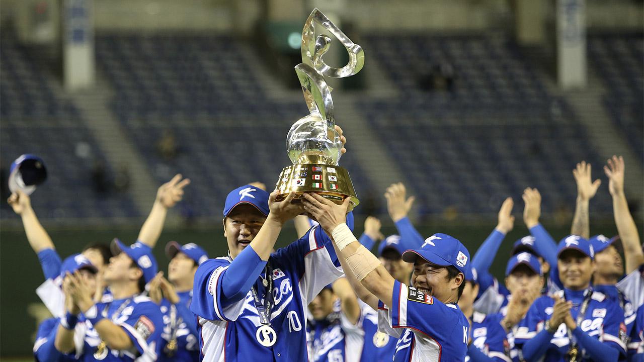Corea del Sur vence a EE.UU y gana el torneo Premier12